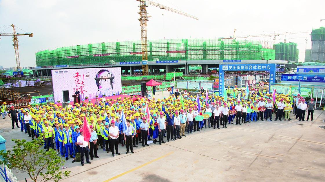 """让""""中南工匠""""点亮高质量发展之路——中南建筑推进高质量转型发展系列谈之一"""