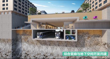中冶华南:创新地下空间 助力特区建设