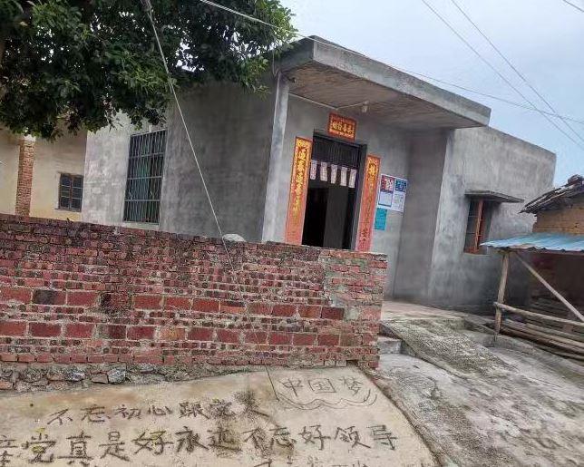 """""""四喜""""临门吴伯家"""