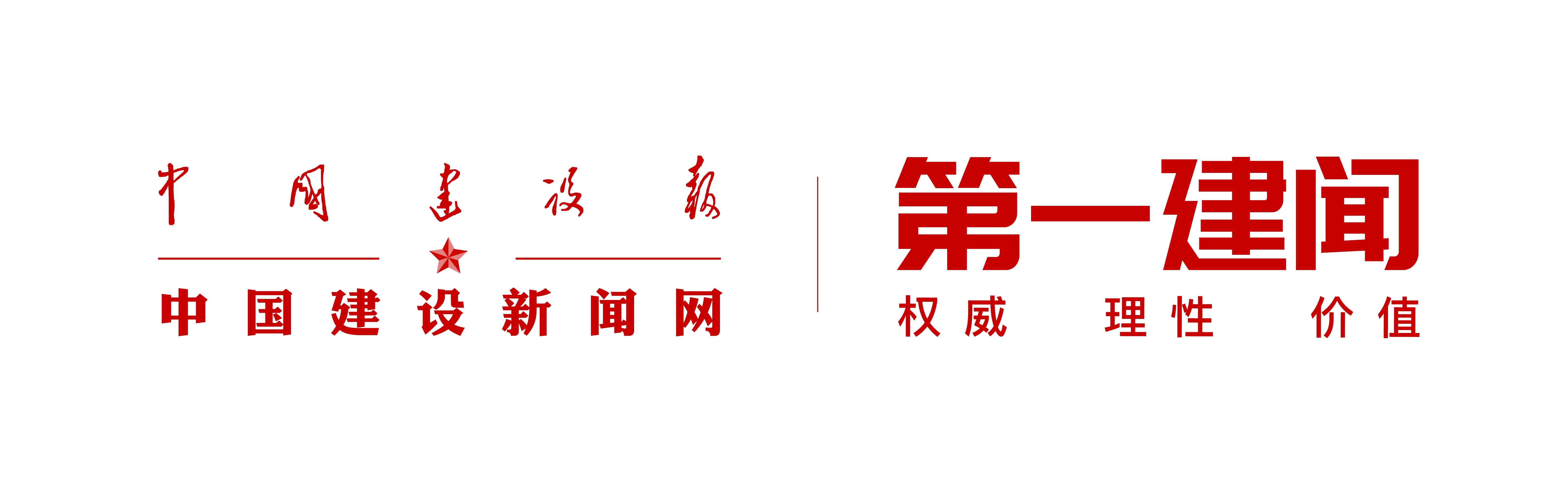 第一建闻logo设计_画板 1.jpg