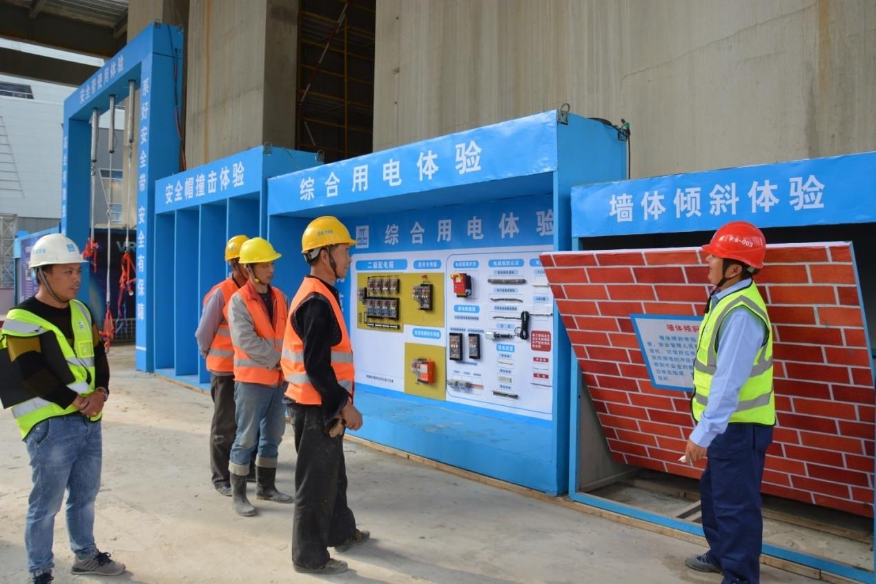 上海举行建设工程事故应急处置综合演练