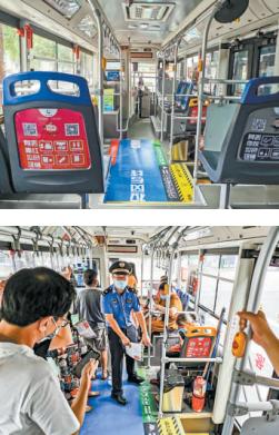 浙江台州黄岩:开通垃圾分类主题公交专线