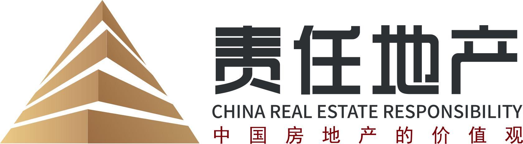 责任地产 | 产品力角逐:隆基泰和地产集团发布四大产品系