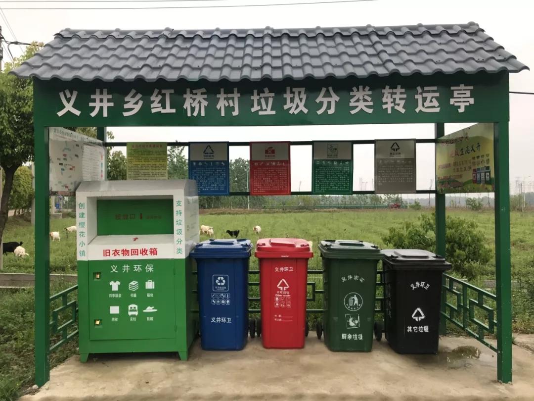 安徽省长丰县:一个废农药瓶的垃圾分类之旅