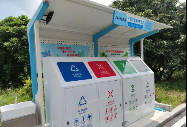"""给农村垃圾分类打个样儿   广州市花都区:以""""三化四分类""""为引领 精准推进农村生活垃圾分类"""