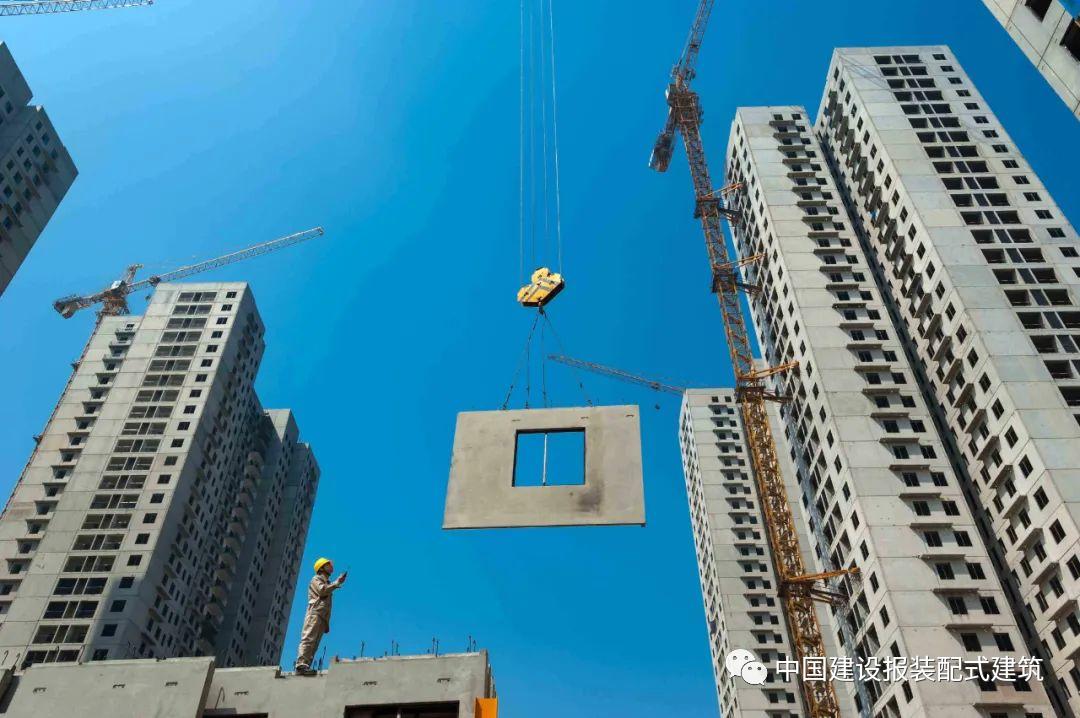 新型装配式建筑体系:以实际问题为导向更好助力建筑业提质增效