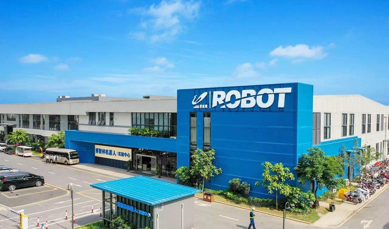 第一建闻 | 从建筑机器人到智慧建造新体系 碧桂园探索建筑业高质量发展新路径
