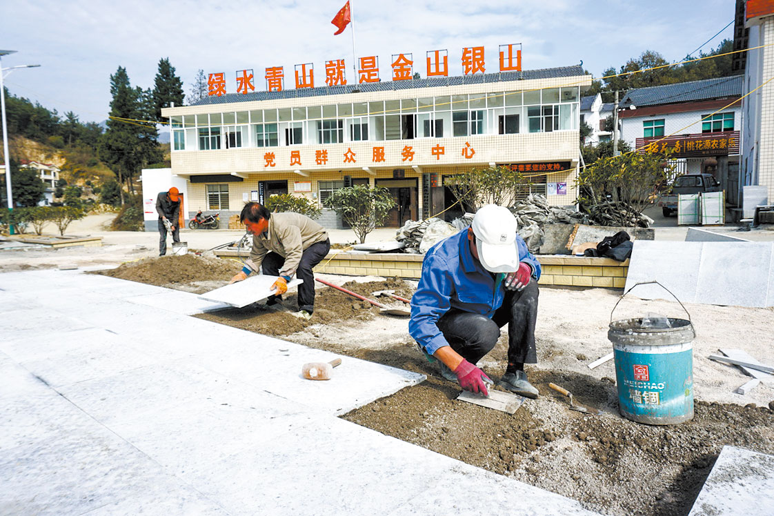 建设文化广场助力乡村振兴