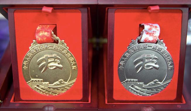第一届全国技能大赛奖牌设计体现工匠精神与文化传承