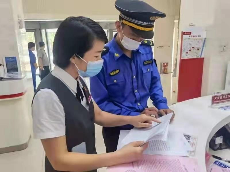 山东济宁高新区综合行政执法局多措并举,筑牢人民生命健康安全防护网