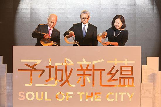 凭匠心筑城,老牌港企新世界中国为城市赋予新的底蕴