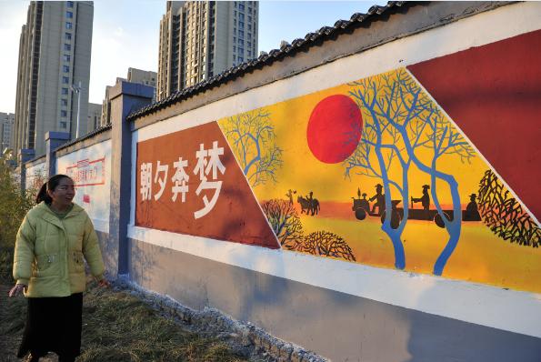 中国中冶:业绩稳健增长 冶金房建订单增